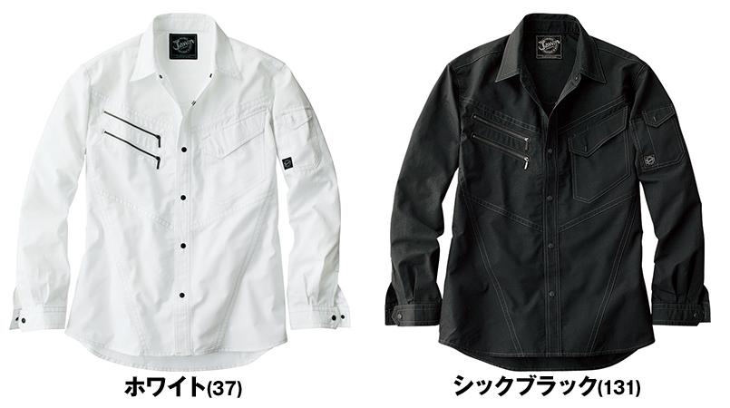 自重堂 55404 [春夏用]JAWIN 長袖シャツ(迷彩柄) 色展開