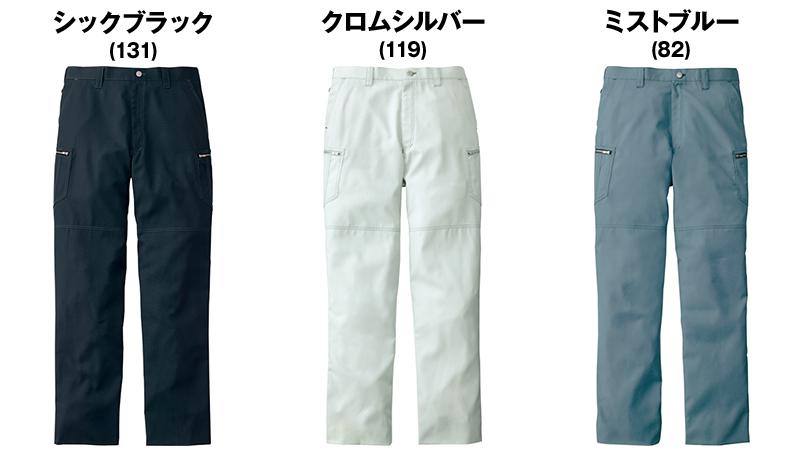 55802 自重堂JAWIN [春夏用]ノータックカーゴパンツ(新庄モデル) 色展開