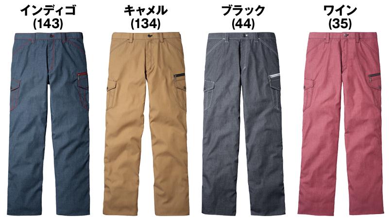 自重堂JAWIN 56402 [春夏用]ノータックカーゴパンツ(新庄モデル) 色展開
