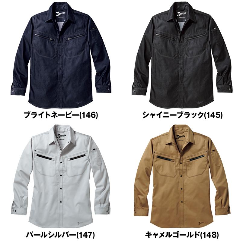 56504 自重堂JAWIN [春夏用]ストレッチ長袖シャツ 色展開