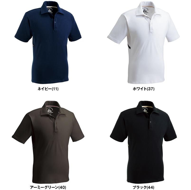 75114 自重堂Z-DRAGON 半袖ポロシャツ(男女兼用) 色展開