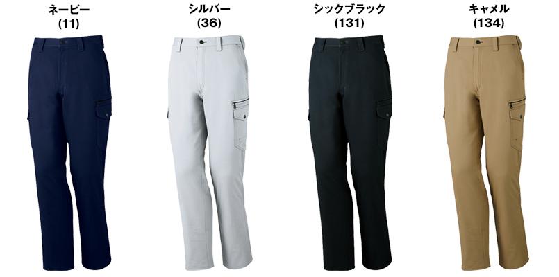 自重堂 75202 [春夏用]Z-DRAGON ノータックカーゴパンツ(男性用) 色展開