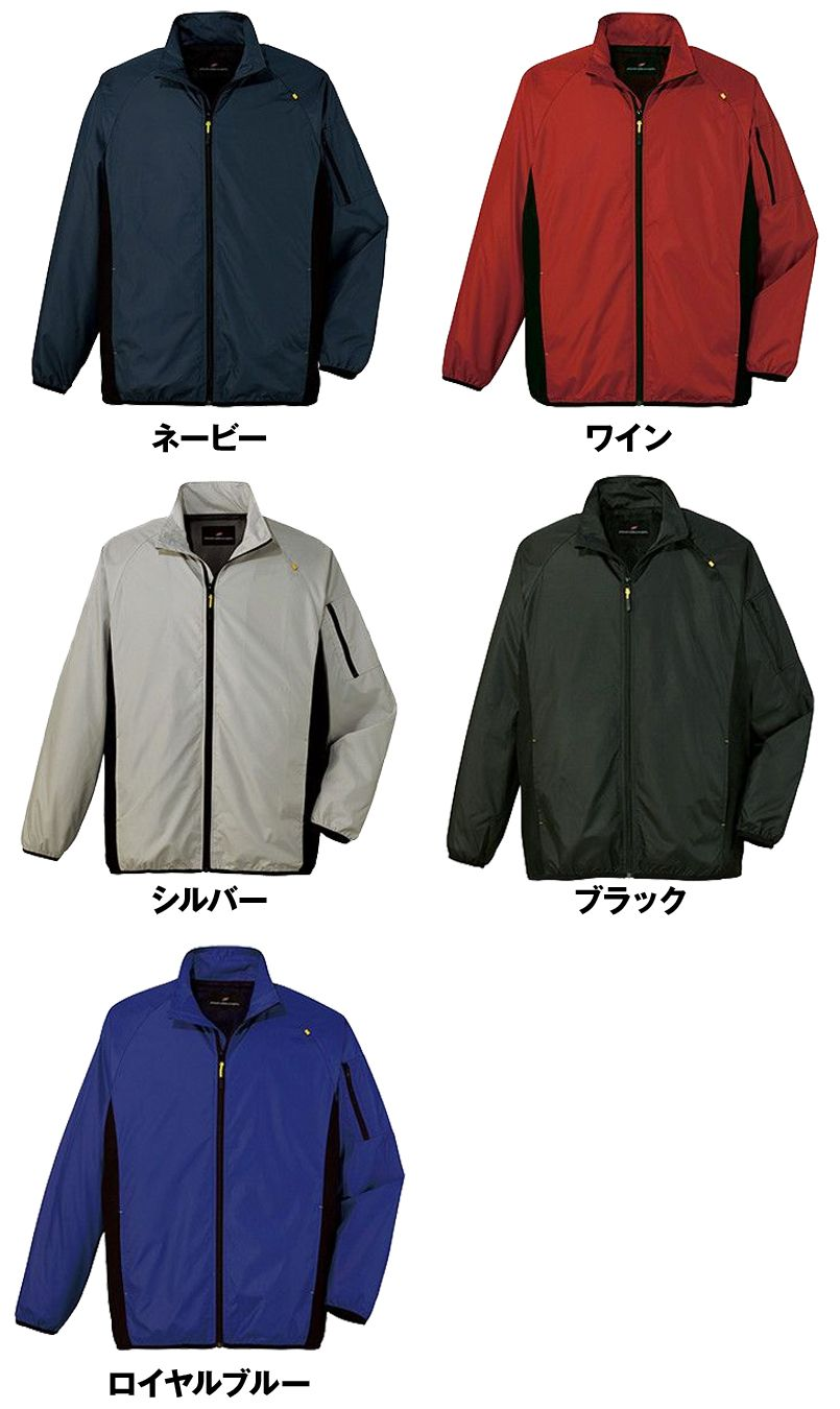 81230 自重堂/フィールドメッセージ ポータブル長袖ジャケット 色展開
