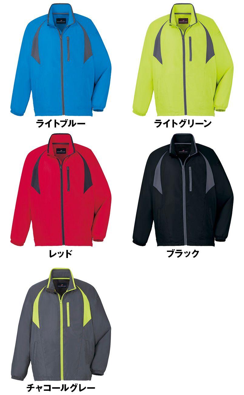 81260 自重堂 スタッフジャケット 色展開