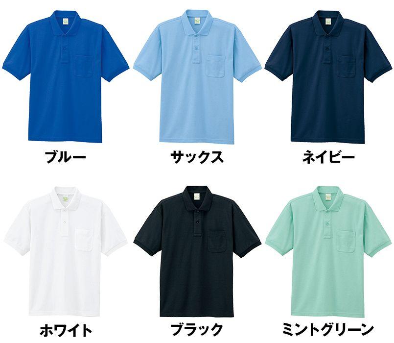 85254 自重堂 エコ製品制電半袖ポロシャツ(胸ポケット有り)(JIS T8118適合) 色展開