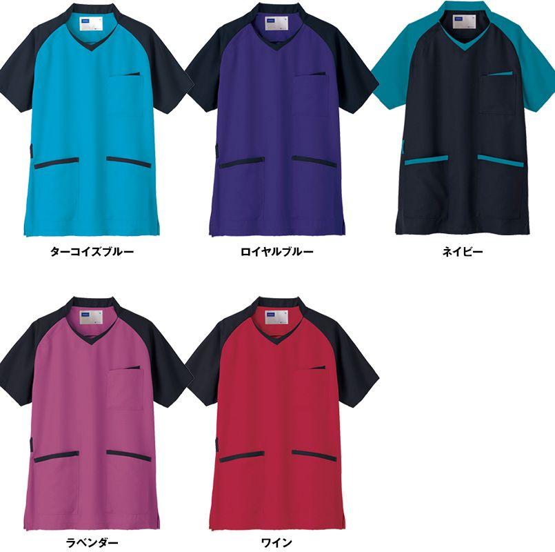 自重堂WHISEL WH11785 スクラブ(男女兼用)衿と袖が配色 色展開
