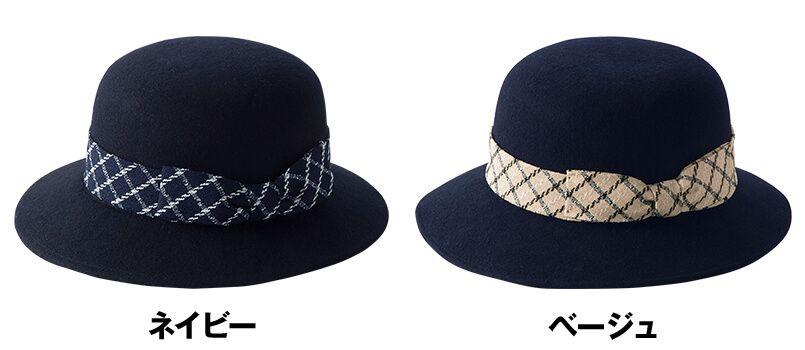 en joie(アンジョア) OP500 帽子 チェックリボン フェルトタイプ 色展開