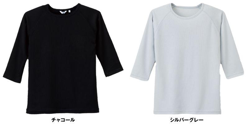 SI5077 ナガイレーベン(nagaileben) メディフォルテ Tシャツ(男女兼用) 色展開