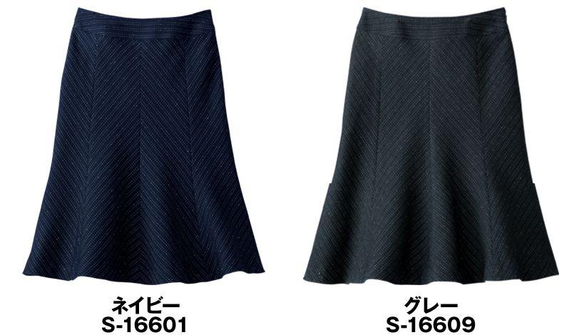 S-16601 16609 SELERY(セロリー) マーメイドスカート ボーダー 色展開
