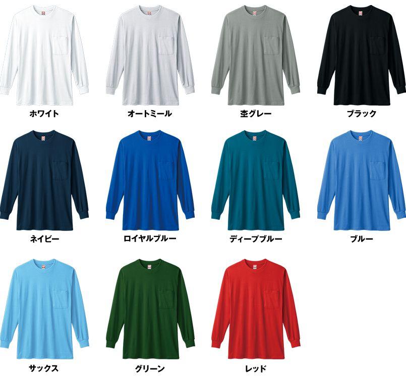 0002 桑和 長袖Tシャツ(ポケ付き) 色展開