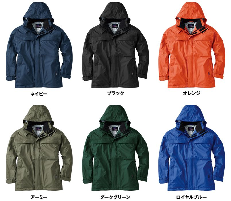 2806 桑和 防水防寒コート 色展開