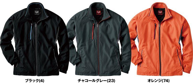 43800 桑和 かっこいい防寒ジャケット 色展開
