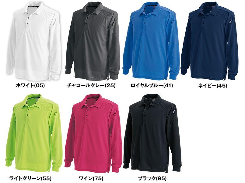 3075 TS DESIGN ドライ 長袖ポロシャツ(男女兼用) 色展開
