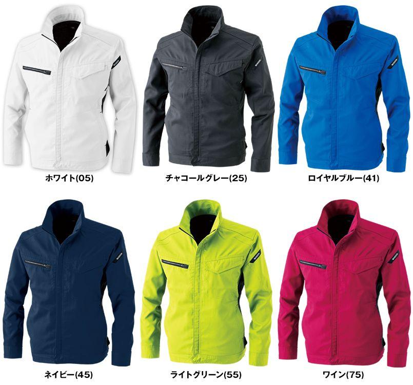 8106 TS DESIGN AIR ACTIVE ロングスリーブジャケット(男女兼用) 色展開