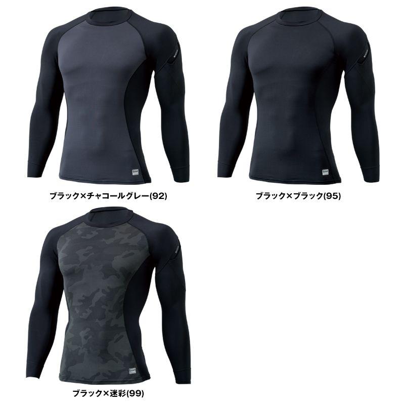 8225 TS DESIGN マイクロフリースロングスリーブシャツ(男性用) 色展開