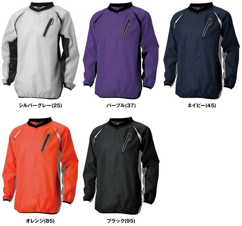 84335 TS DESIGN リップストップ ウインドブレーカーシャツ(男女兼用) 色展開