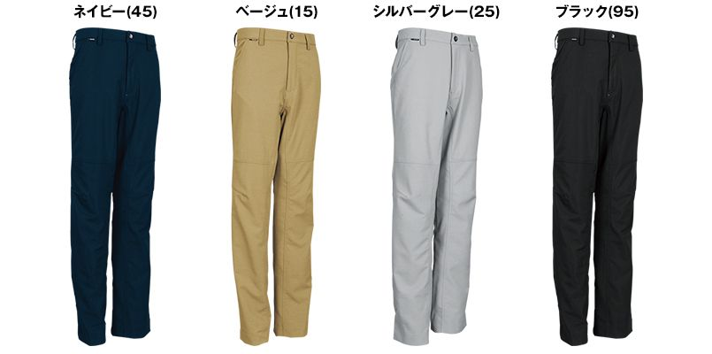 8462 TS DESIGN ウルトラライトストレッチメンズパンツ(無重力パンツ)(男性用) 色展開