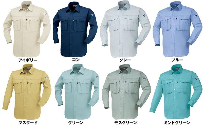 ジーベック 1293 プリーツロンMINI長袖シャツ 色展開
