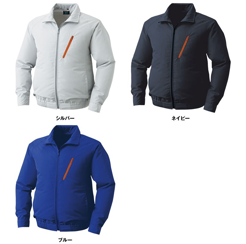 KU90510 [春夏用]空調服 長袖ブルゾン ポリ100% 色展開