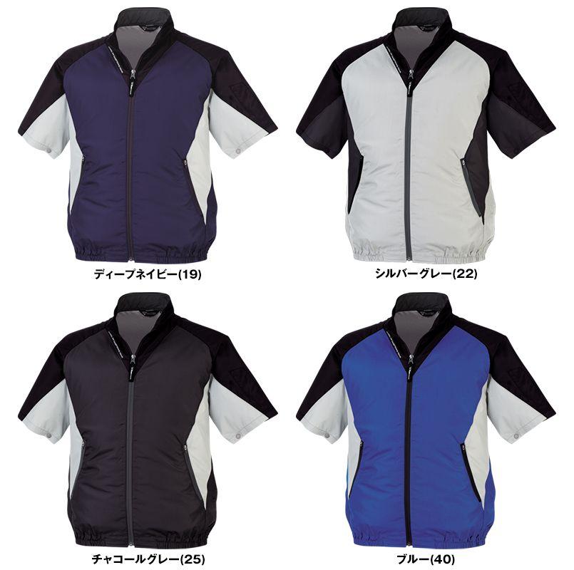 ジーベック XE98009SET [春夏用]空調服セット 半袖ブルゾン ポリ100% 色展開