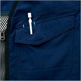 AZ2949 アイトス ワークベスト(男女兼用) Vネック ペンやスケールなどが出し入れしやすい便利なペン差し付きポケット