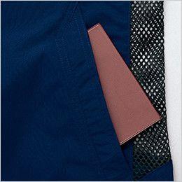 AZ2949 アイトス ワークベスト(男女兼用) Vネック 小物や手帳の収納に便利なポケット付き