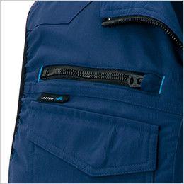 AZ2997 アイトス 空調服 ベスト(男女兼用) ポリ100%  作業中に中身が飛び出さないファスナーポケット付き