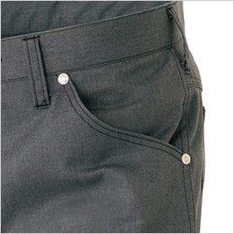 AZ64121 アイトス Wrangler(ラングラー) ノータックカーゴパンツ(男女兼用) 両脇 ポケット