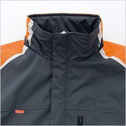 AZ8471 アイトス 業務用 防風防寒ショートコート[フード付・取外し可能] スタンドも開襟も可能な2WAY衿
