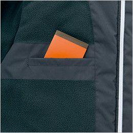 AZ8471 アイトス 業務用 防風防寒ショートコート[フード付・取外し可能] 内ポケット付