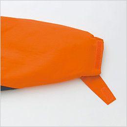 AZ8471 アイトス 業務用 防風防寒ショートコート[フード付・取外し可能] アジャスター