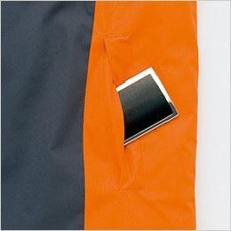 AZ8471 アイトス 業務用 防風防寒ショートコート[フード付・取外し可能] ターンポケット