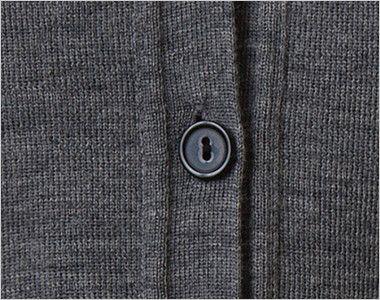 KK7100 BONMAX/アミーザ 腰まで隠れる長め丈のすっきりシルエット カーディガン ボタン部分