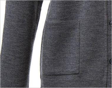 KK7100 BONMAX/アミーザ 腰まで隠れる長め丈のすっきりシルエット カーディガン ポケット付き