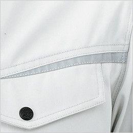 RJ0909 ROCKY ブルゾン(男女兼用) ツイル 胸ポケット上の反射テープで視認性アップ