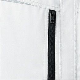 RJ0909 ROCKY ブルゾン(男女兼用) ツイル スムーズに開閉可能な縦型の右胸ポケットは物の落下を防ぐファスナー付き