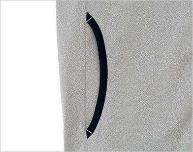 TJ0800U ナチュラルスマイル トレーニングジャケット(男女兼用) ポケット口のパイピング