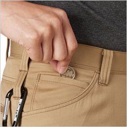 バートル 1702 T/Cソフトツイルカーゴパンツ(男女兼用)  コインポケット