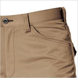 バートル 1702 T/Cソフトツイルカーゴパンツ(男女兼用)  ポケット