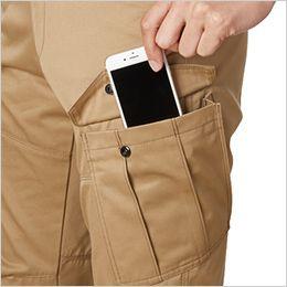 バートル 1702 T/Cソフトツイルカーゴパンツ(男女兼用) Phone収納ポケット