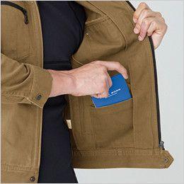バートル 5201 ヴィンテージサテンジャケット(綿100%)(男女兼用) レベルブック内ポケット