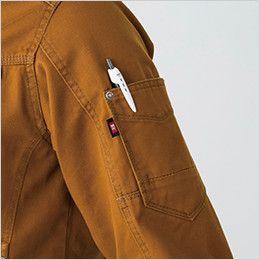 バートル 5501 綿100%チノクロスジャケット(男女兼用) ペンポケット
