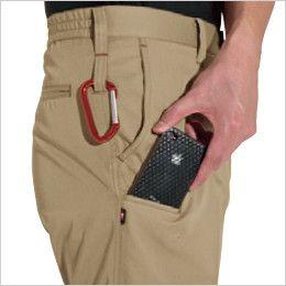 バートル 6093 [秋冬用]ソフトツイルシャーリングパンツ(男女兼用)  Phone収納ポケット