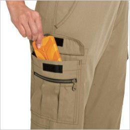 バートル 6099 ソフトツイルレディースカーゴパンツ(女性用)  Phone収納ポケット
