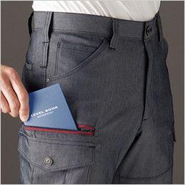 バートル 7042 [春夏用]ストレッチドビーカーゴパンツ(男女兼用) 長財布レベルブック収納ポケット