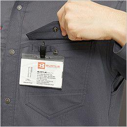 バートル 7045 ストレッチドビー長袖シャツ(男女兼用) ネームホルダーループ
