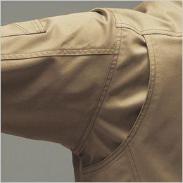 バートル 7051 ストレッチ高密度ツイル長袖ジャケット(男女兼用) 背アームノーフォーク