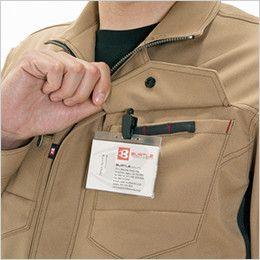 バートル 7081 [秋冬用]制電ストレッチツイルジャケット(JIS T8118適合)(男女兼用) ネームホルダーループ