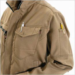 バートル 7088 制電ストレッチレディースジャケット(JIS T8118適合)(女性用) ペンポケット