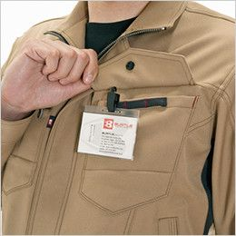 バートル 7088 制電ストレッチレディースジャケット(JIS T8118適合)(女性用) ネームホルダーループ